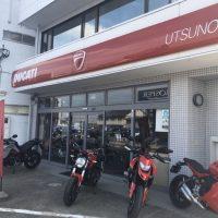 ducati-shop